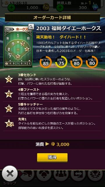 f:id:nagoyanonago8:20170520005312j:plain