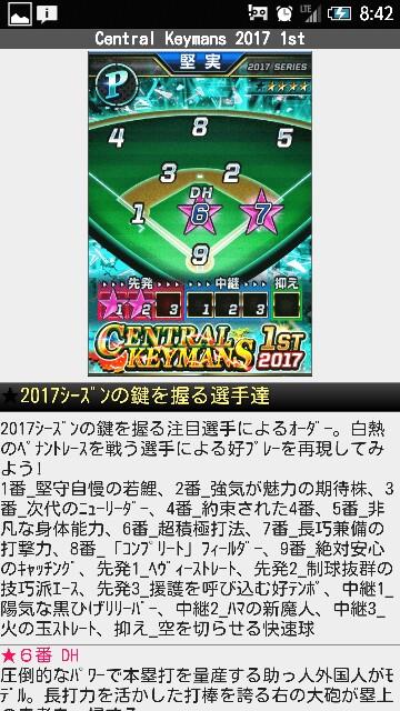 f:id:nagoyanonago8:20170521101138j:plain