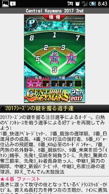f:id:nagoyanonago8:20170521110711j:plain