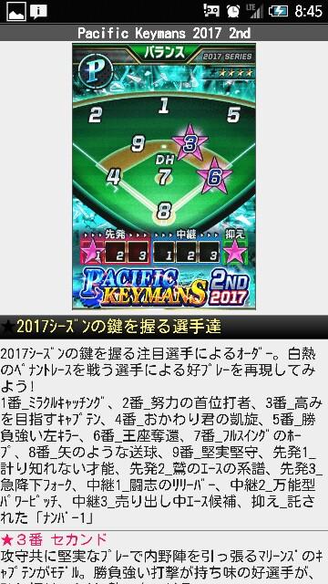 f:id:nagoyanonago8:20170521143211j:plain