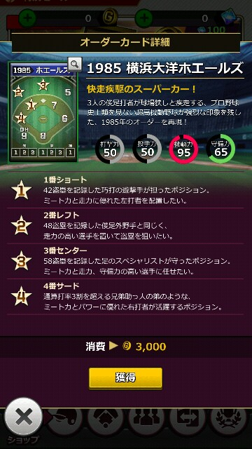f:id:nagoyanonago8:20170521171104j:plain