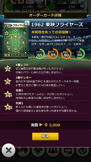 f:id:nagoyanonago8:20170531191437j:plain