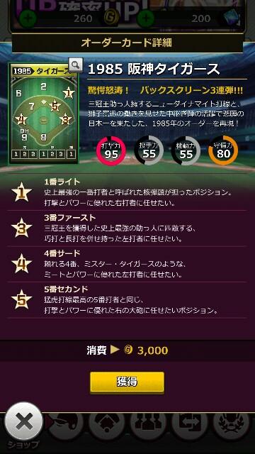 f:id:nagoyanonago8:20170601190104j:plain