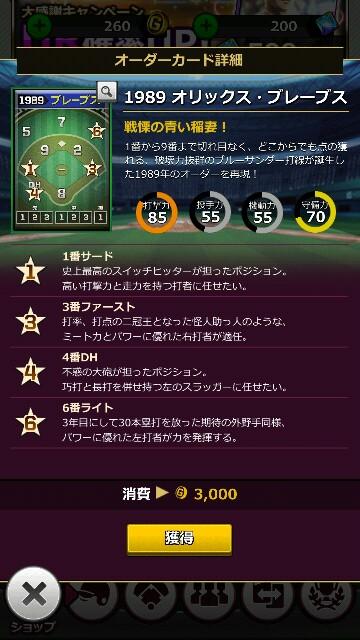 f:id:nagoyanonago8:20170602191252j:plain