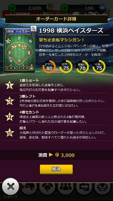 f:id:nagoyanonago8:20170603075300j:plain