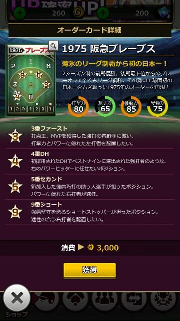 f:id:nagoyanonago8:20170603183421j:plain