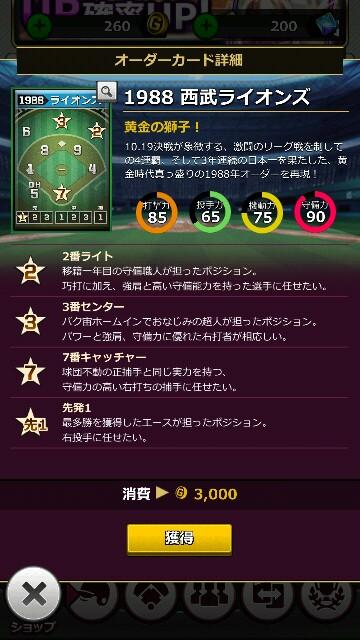 f:id:nagoyanonago8:20170606190228j:plain