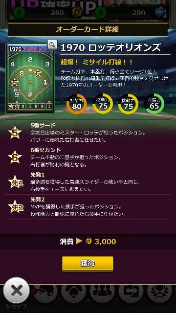 f:id:nagoyanonago8:20170606194801j:plain