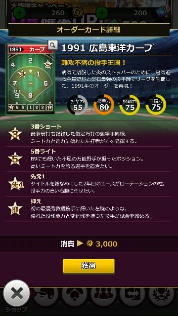 f:id:nagoyanonago8:20170607191606j:plain