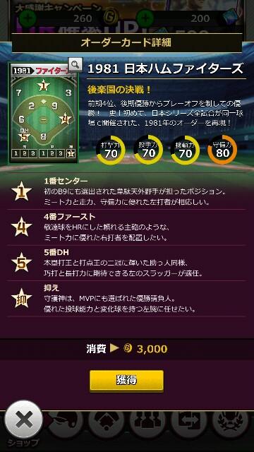 f:id:nagoyanonago8:20170608191826j:plain