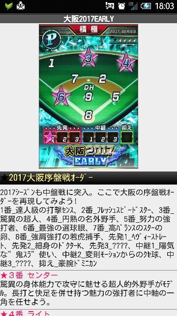 f:id:nagoyanonago8:20170608192512j:plain
