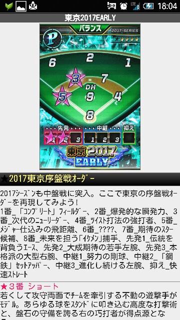 f:id:nagoyanonago8:20170609191111j:plain