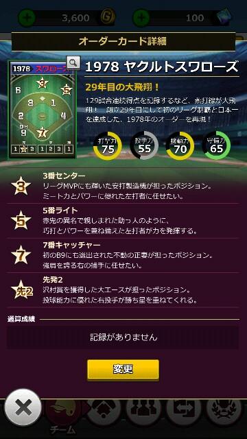 f:id:nagoyanonago8:20170610090708j:plain
