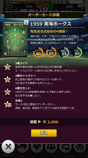 f:id:nagoyanonago8:20170610095739j:plain