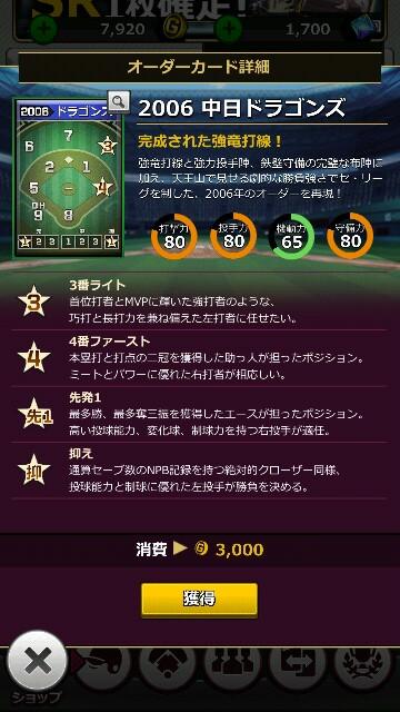 f:id:nagoyanonago8:20170618061745j:plain