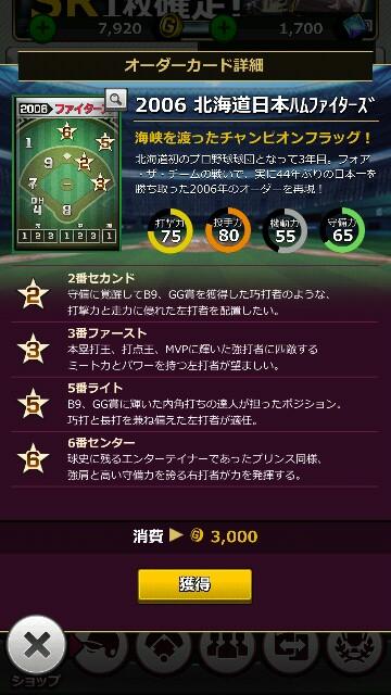 f:id:nagoyanonago8:20170618062729j:plain