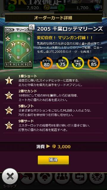 f:id:nagoyanonago8:20170618063529j:plain