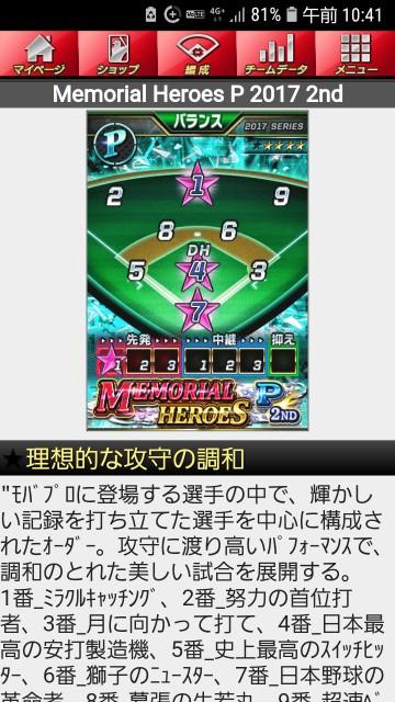 f:id:nagoyanonago8:20170701114912j:plain