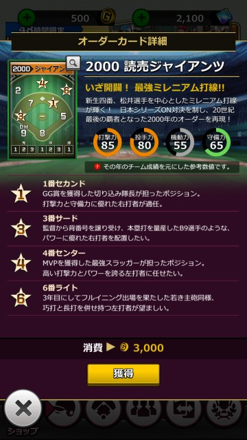 f:id:nagoyanonago8:20170702084315j:plain