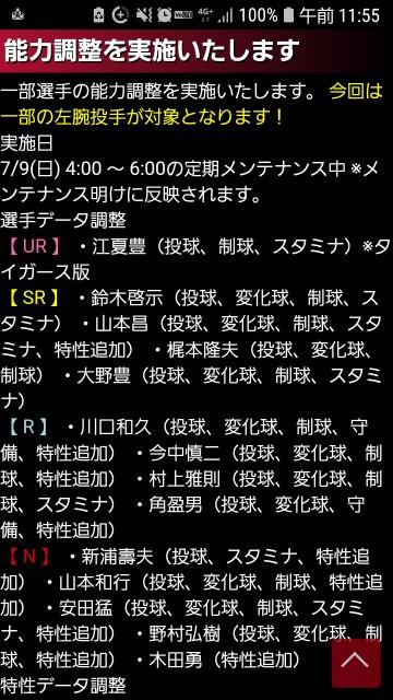 f:id:nagoyanonago8:20170709000352j:plain
