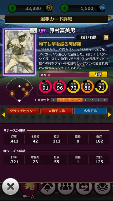 f:id:nagoyanonago8:20170723011417j:plain