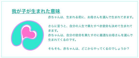 f:id:naia-fortunes-izu:20180725121057p:plain