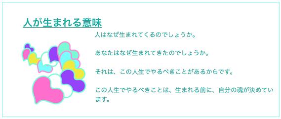 f:id:naia-fortunes-izu:20180725121439p:plain