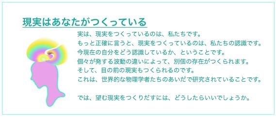 f:id:naia-fortunes-izu:20180725122125p:plain