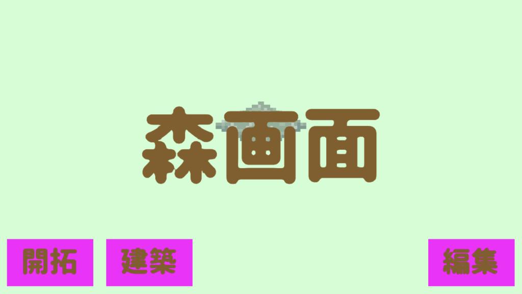 f:id:naichilab:20180620123921p:plain:w320