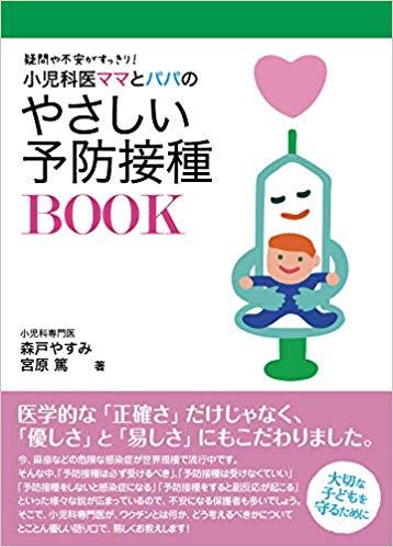f:id:naigai_books:20191118183420j:plain