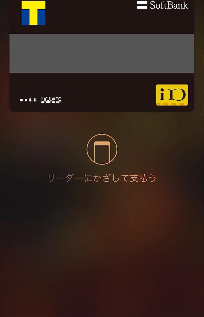 f:id:naih1208:20170106162452j:image