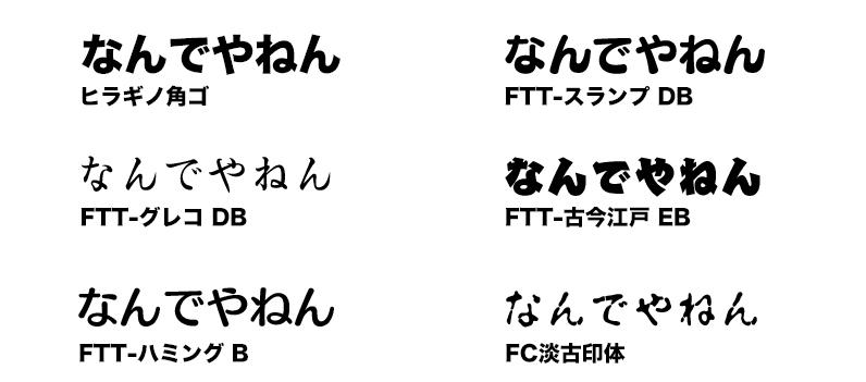 f:id:naih1208:20170221231353j:plain