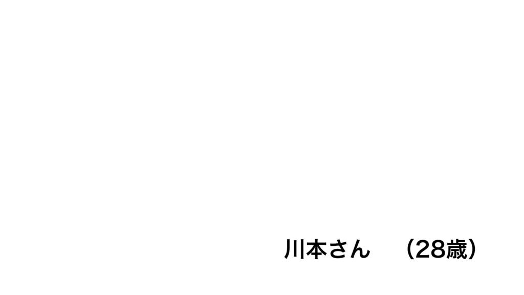 f:id:naih1208:20170221234554j:plain