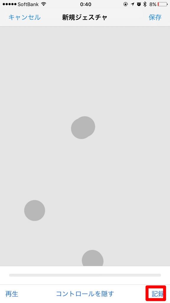 f:id:naih1208:20170225005017j:plain