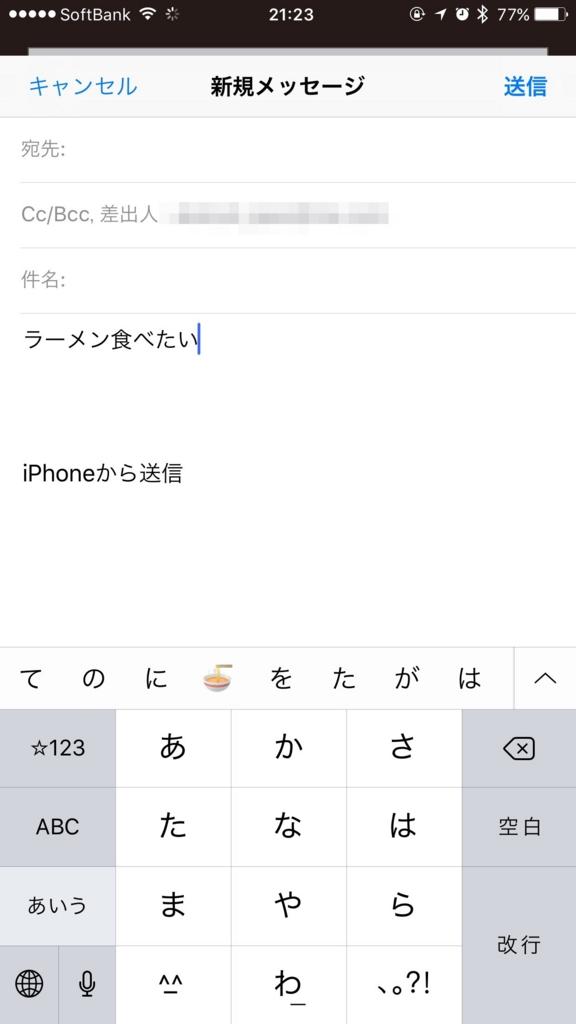 f:id:naih1208:20170302212540j:plain