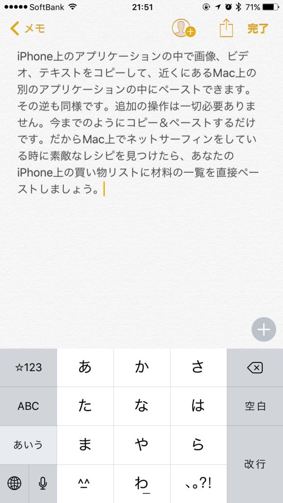 f:id:naih1208:20170302215331p:plain