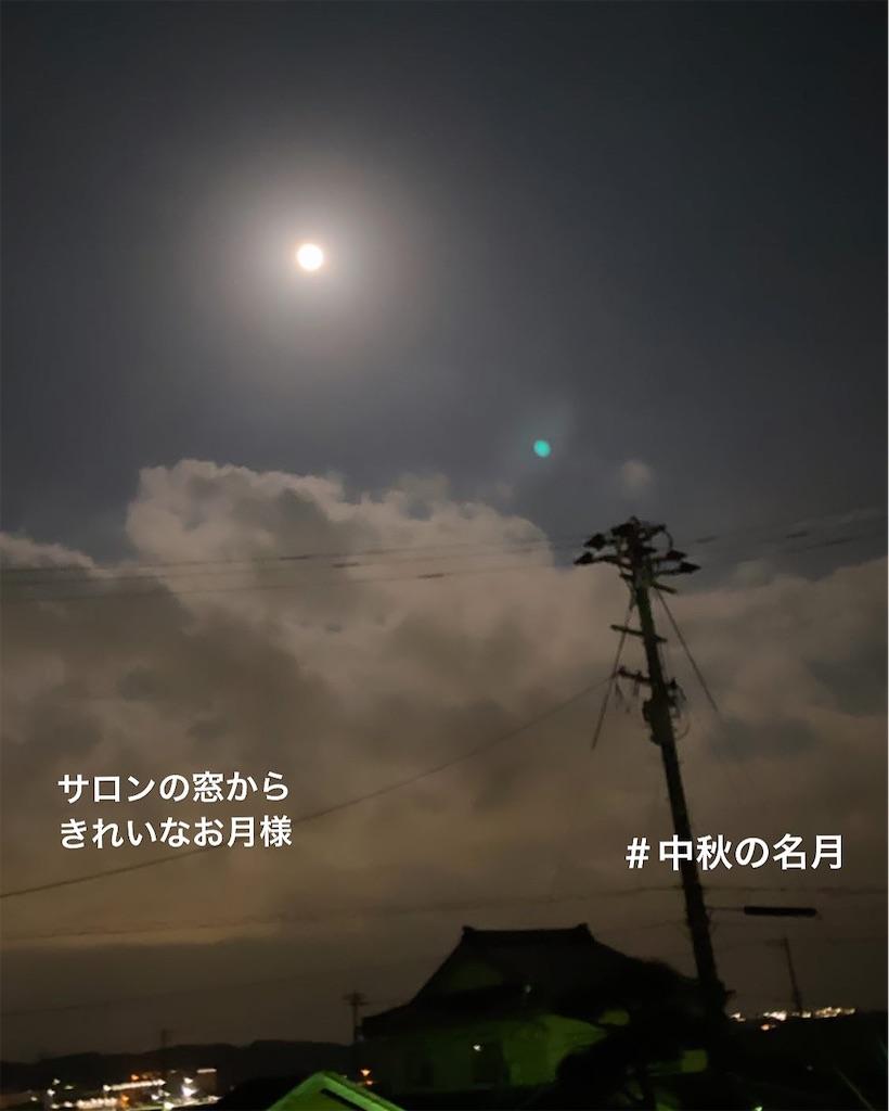 f:id:nail-color-stella:20201001234757j:image