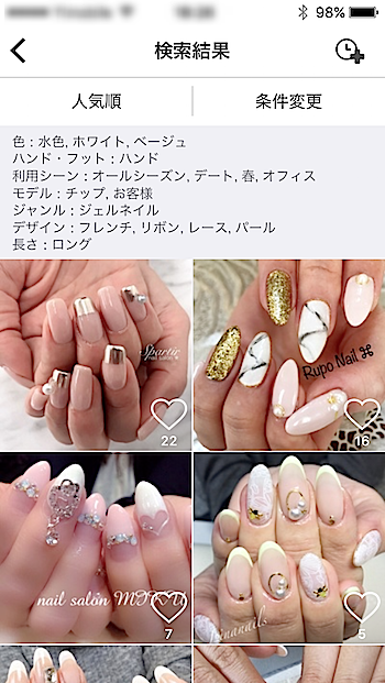 f:id:nailbook:20170315184245p:plain