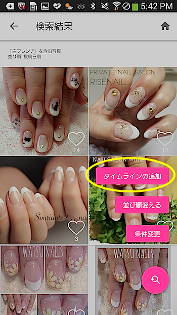 f:id:nailbook:20170316180835p:plain