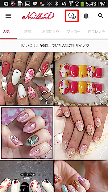 f:id:nailbook:20170316180859p:plain