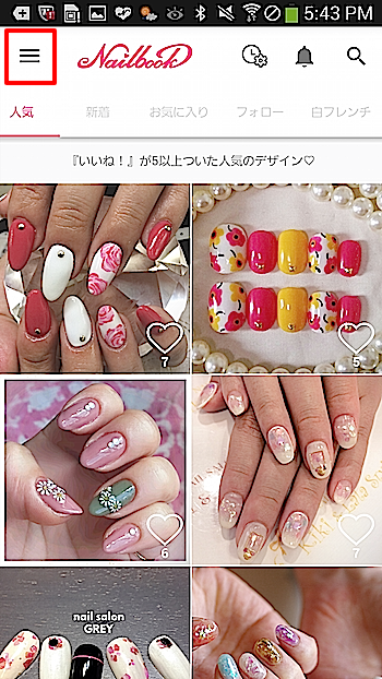 f:id:nailbook:20170316181016p:plain