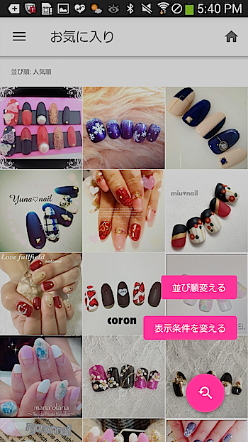 f:id:nailbook:20170316181437p:plain