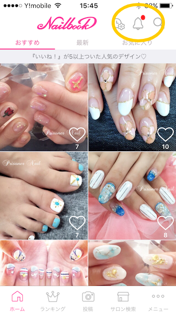 f:id:nailbook:20170615154822p:plain