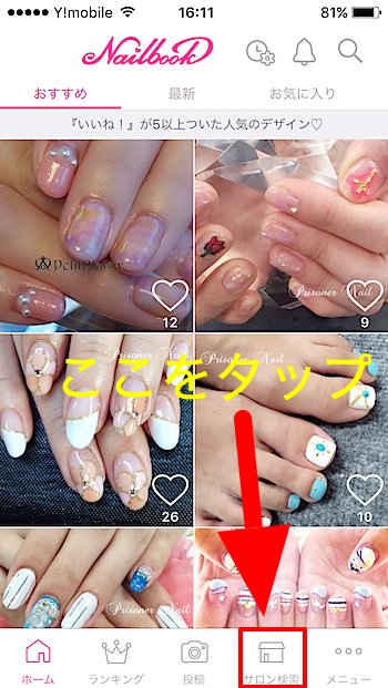 f:id:nailbook:20170615161430p:plain