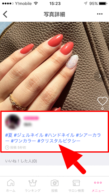 f:id:nailbook:20170704154433p:plain