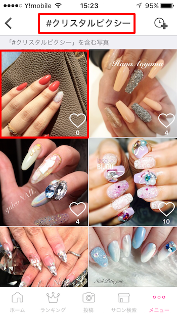 f:id:nailbook:20170704154510p:plain