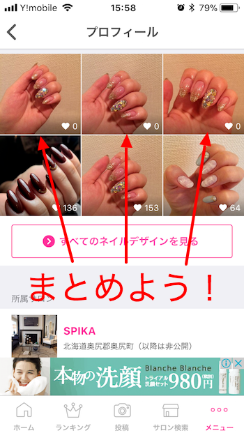 f:id:nailbook:20171024160142p:plain