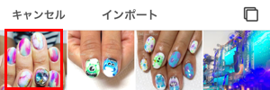 f:id:nailbook:20181002130418p:plain