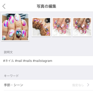 f:id:nailbook:20181002130443p:plain