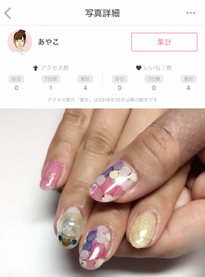 f:id:nailbook:20181120164643p:plain